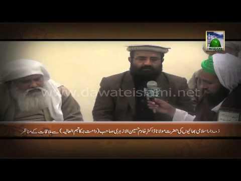 Tasurat | Hazrat Maulana Dr. Khadim Hussain Sahab