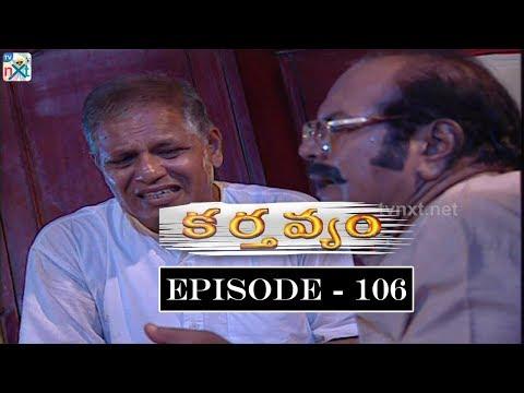 Karthavyam Telugu Daily TV Serial Episode 106 | Ranganath, Bhanu Chander, Prasad Babu |TVNXT Telugu