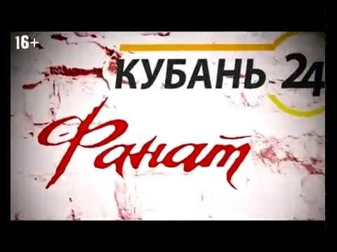 01/11/2014 :: БОИ БЕЛЫХ ВОРОТНИЧКОВ (кастинг)