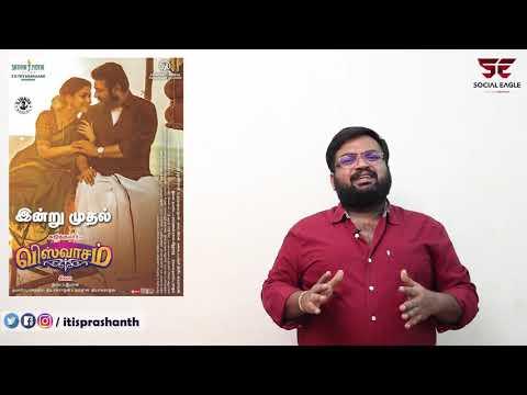 Viswasam review by Prashanth