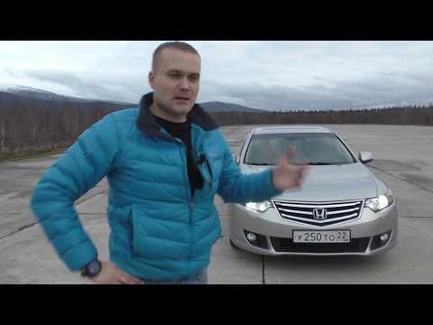 Что можно купить за 700 тыс., рублей!