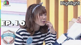 ภารกิจ The show must go on | VICTORY BNK48 | EP.10 | 4 ก.ย. 61