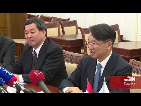 Восточный гость: Глава Мордовии встретился с Чрезвычайным и Полномочным Послом Японии в России