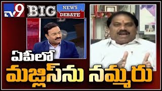 Do not believe Majlis in Andhra Pradesh -  Malladi Vishnu