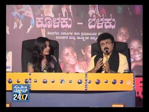 Episode 16 - Kolaku-Belaku -  Talent Hunts for SLUM People - Part 1 - Suvarna News