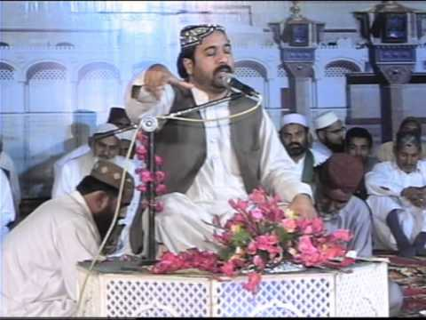Mehfil-e-naat Chak No.111 p Rahim Yar Khan 2009 By Ahmad Ali Hakim Part 1 video