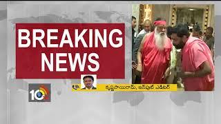 చాలా కాలం తర్వాత ఎదురుపడ్డ పవన్..| No Talking BW Pawan and AP CM In Dashavatara | Amaravathi