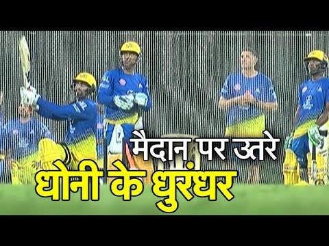 #WhistlePodu: Chennai Super Kings Are Back | Sports Tak