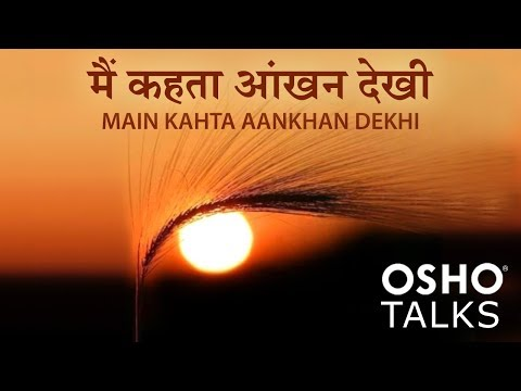 Osho: Main Kahta Aankhan Dekhi video