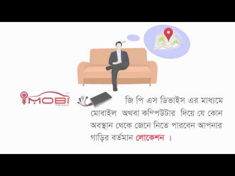 Fastest GPS Vehicle Tracking Service in Bangladesh