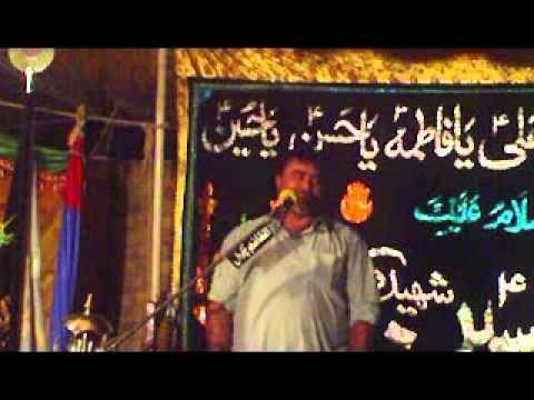 Haji Nasir Abbas Notak (Jalsa Talagang 17 18 Sep 2011)