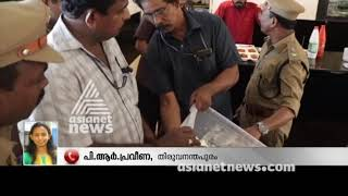 Stale food seized from Trivandrum Technopark area