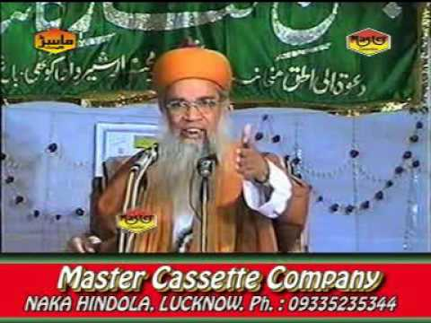 Mahfil E Milad | Syed Hashmi Miyan | Best Taqreer Speech In Urdu 2016 | Master Cassettes