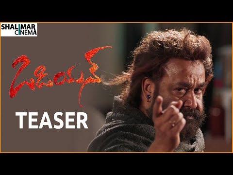 Odiyan Movie Telugu Teaser || Mohanlal || Shalimarcinema