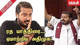 இந்துக்களே எதிர்க்கிறார்கள்... Thamimun Ansari MLA (MJK) Slams BJP | Ram Rajiya Ratha Yatra