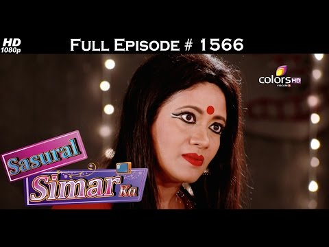 Sasural Simar Ka - 18th July 2016 - ससुराल सिमर का - Full Episode (HD) thumbnail
