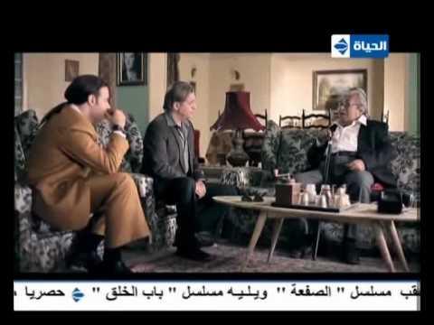 image vidéo مسلسل الصفعة - شريف منير - الحلقة العشرون