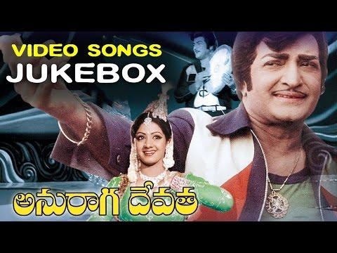 Anuraga Devatha Telugu Movie Video songs Jukebox || N. T. Rama Rao, Sridevi