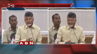 CM Chandrababu Naidu Focuses On AP's Pending Ration Card and Pension Issues