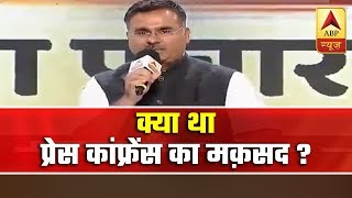 No Serious Discussion Over Important Issues During BJP's PC: Congress | Seedha Sawal | ABP News