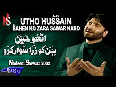Nadeem Sarwar | Utho Hussain Behan Ko | 2002