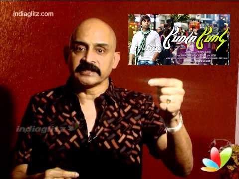 Poda Podi Review | Kashayam With Bosskey | Str - Varalakshmi | Simbu | Indiaglitz video