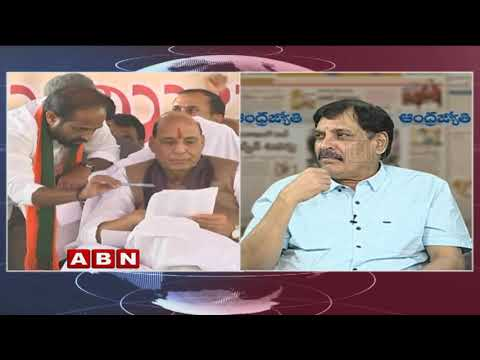 Discussion | Home Minister Rajnath Singh AP Tour, Comments over AP Special status | Public Point