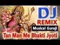 तन मन में भक्ति जोत तेरी   Navratri Dj Mix Song 2018   Durga Puja Whatsapp Status   New DJ Navratri
