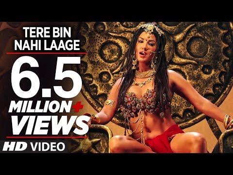 'Tere Bin Nahi Laage Bhojpuri Version ' Hot VIDEO SONG | Sunny Leone | Khushbu Jain| Ek Paheli Leela thumbnail