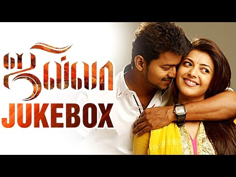 Jilla Full Songs | Jukebox video