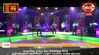 Sahara Flash Live in RisiraTv Curfew 2020
