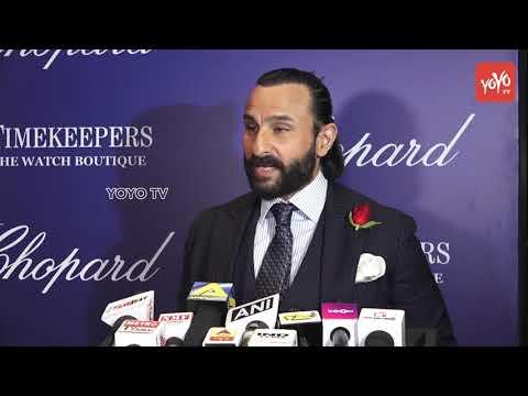Saif Ali Khan |  An Event On 25th Anniversary Of Chopard Luxury Watch Event 2018 | YOYO TV Hindi