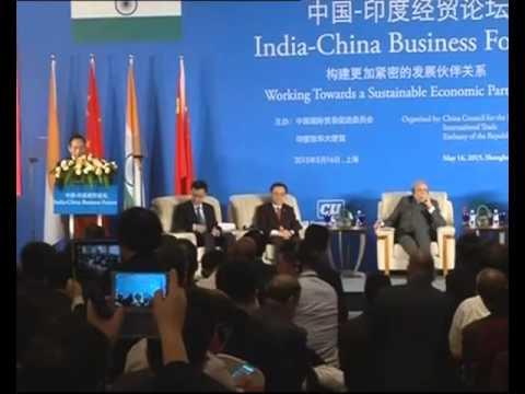 India China Business Forum Part 2