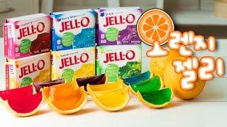 Eng sub) Various Jello! How to make rainbow jelly
