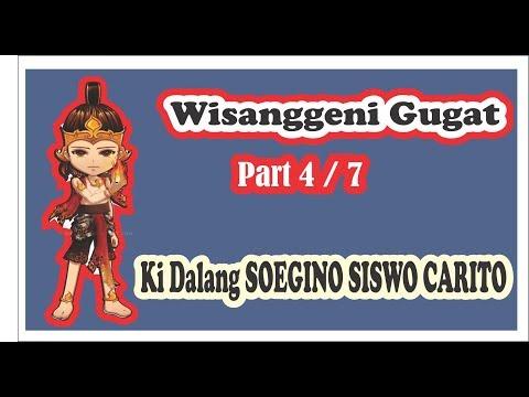 Wayang Kulit Wisanggeni Gugat Part4 video