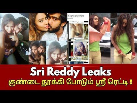 ஸ்ரீ ரெட்டி ரகசிய கேமரா காட்சிகள்  எனது புதிய படத்தில் வெளியாகும் ! #Srireddy #leaks - Red Tamil Tv