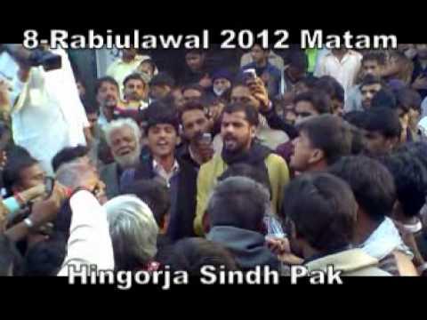 Syed Sardar Shah  8- Rabiukawal Matam 2012