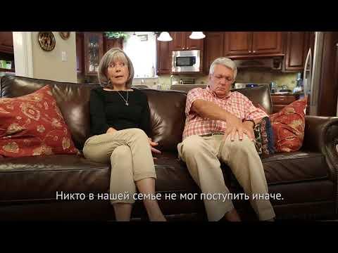 Усыновленные из России - 15 лет спустя