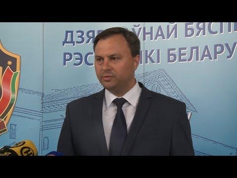 КГБ рассказал о задержании Ровнейко