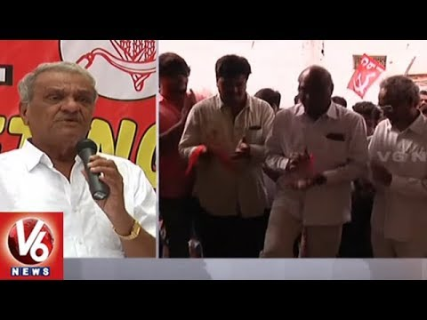 CPI Narayana Attends For General Body Meeting In Old City, Slams MIM For Halting Metro Works | V6