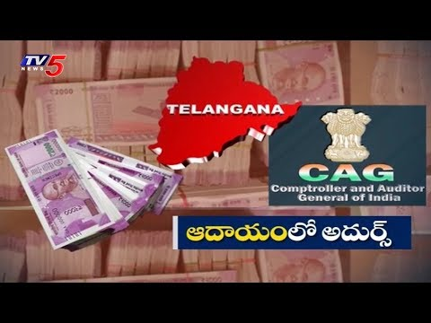 CAG Report : Telangana Registers Highest Growth Rate in Tax Revenues | TV5 News
