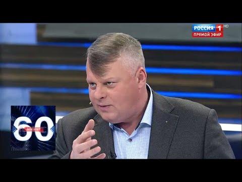 """""""Украина идет в НАТО! Мира не будет!"""" Трюхан рассказал, чего хотят украинцы. 60 минут"""