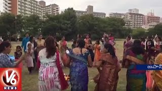 Bathukamma Festival Celebrations In Tokyo City, Japan |