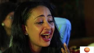 Welafen Drama Season 5 Part 61 - Ethiopian Drama