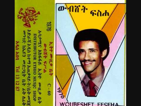 Ethiopian Old Music  Wbshet Fiseha video