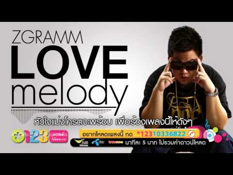 Love melody - ZGRAMM「Official Audio & Lyrics」