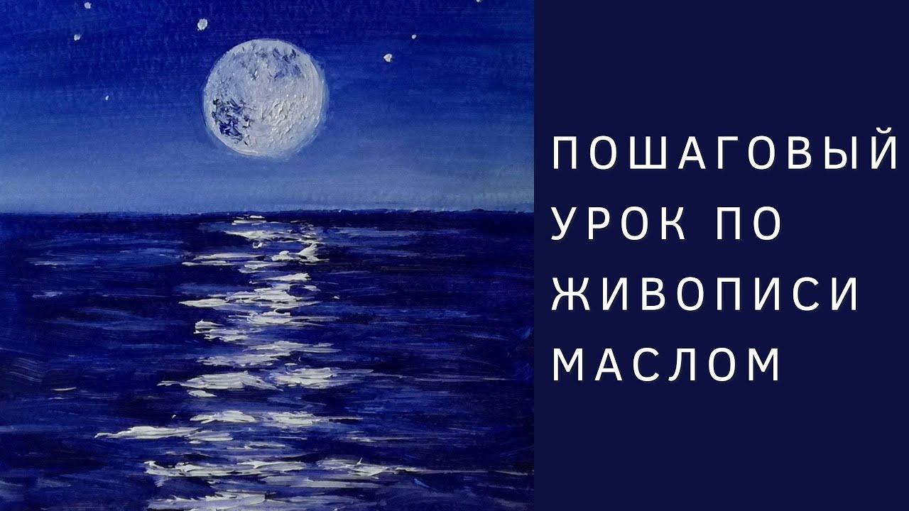 Что нарисовать легкое и красивое красками