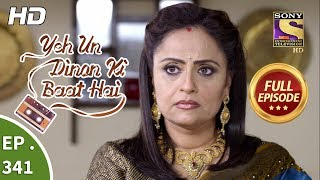 Yeh Un Dinon Ki Baat Hai - Ep 341 - Full Episode - 10th January, 2019