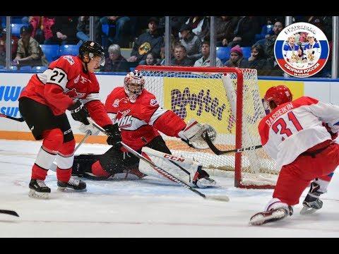Суперсерия 2017, Матч #2, Россия U20 - Канада (WHL)