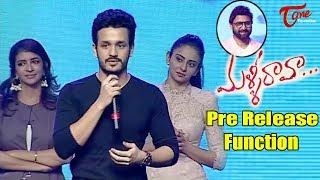 Malli Raava Movie Pre Release Function Highlights | Sumanth, Akanksha Singh